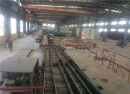 Ethiopia Wire Rod Mill